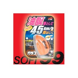 soft99 - glaco q 70ml