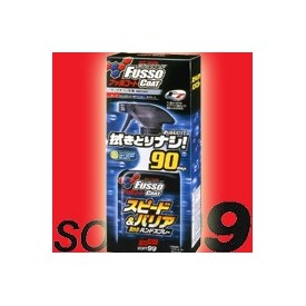 Soft99 Fusso Coat Speed & Barrier Hand Spray Dark
