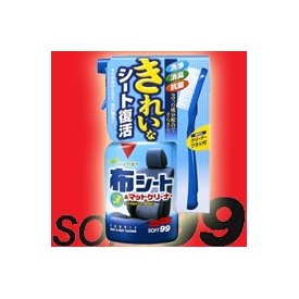 soft99 fabric seat cleaner 400