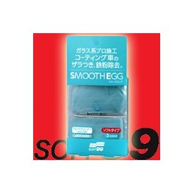 soft99 - smooth egg clay bar 2-pack