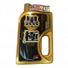 soft99 kiwami extreme gloss shampoo dark 750 ml - szampon hydrofobowy