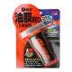 soft99 glaco glass compound roll on - oczyszczenie szyb