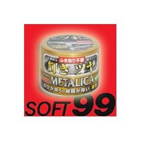 soft99 - metalica hard paste 200g