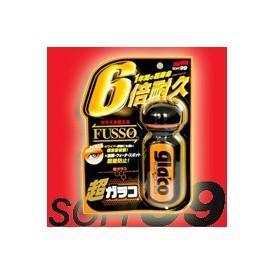 soft99 - ultra glaco 70ml