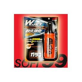 """soft99 - glaco """"w"""" jet strong 180ml"""
