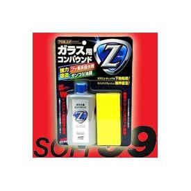 soft99 - glass compound z