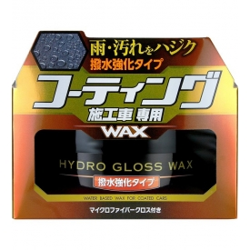 soft99 hydro gloss wax – water repellent type 150g